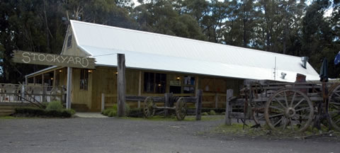 External view of Rawson Stockyard Bar & Bistro